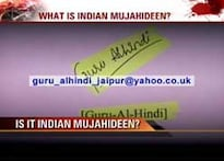 Indian Mujahideen a cover for international groups
