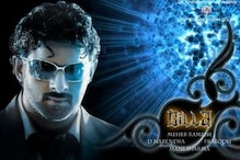 Billa is timepass