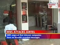 MNS attacks Airtel, Aircel shops for not using Marathi