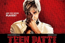 First Cut: 'Teen Patti' is stylish but loses track