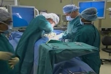 Laparoscopic surgery hurting doctors