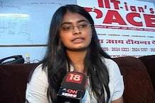 It's an unbelievable feeling: IIT girl topper