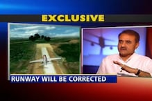 M'lore airport runway will be extended: Praful