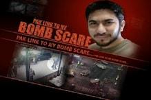 NY plot suspect Shahzad's case postponed