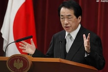 Japan gets sixth prime minister in four years