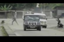 Police firing kills 4 in Assam, 50 injured