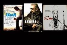 Box Office Report of Udaan, Lamha, Inception...