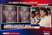 Let CBI handle Kurla case: victim's father