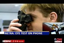 Use NETRA, check your eyes using mobile phone