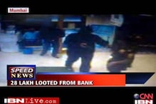 Rs 28 lakh looted from HDFC Bank in Mumbai