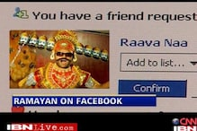 Ramayan on Facebook: the gods stay connected
