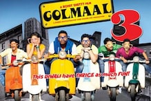 Janta verdict: 'Golmaal 3' and 'Action Replayy'