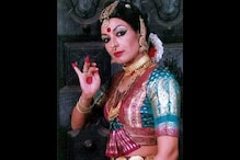 IFFI: A tribute to dancers