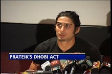 Prateik talks about his role in 'Dhobi Ghat'