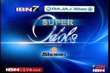 Super Idols Awards: Honours 'Special Achievers'