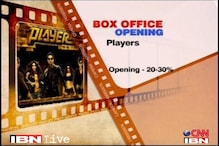 Filmi fiscal: 'Players' gets a poor opening