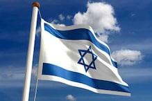 UK's Clegg says Israeli settlements 'vandalism'