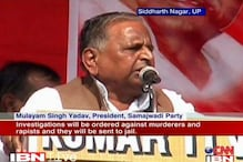 Mulayam's promise to rape victims draws anger