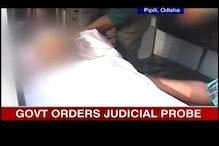 Pipili rape: Reinstate suspended cop, demands OPA