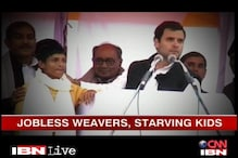 UP weavers may not benefit from Rahul's scheme