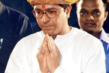Why did Raj Thackeray say sorry to MNS workers?