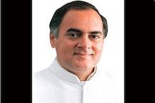 Rajiv killers' pleas adjourned till March 27