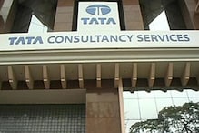 TCS gets green signal for Indore SEZ