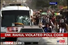 UP polls: Rahul invites EC's wrath for changing track