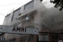 AMRI director gets bail, pleas of 4 others rejected