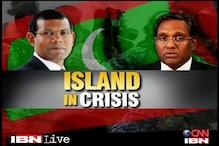 Maldives crisis: US, UK call for negotiated talks