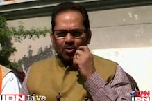 NHRM killings in UP to erase proof: BJP