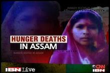 Assam: Panel to look into tea garden hunger death