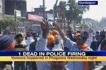 Rajoana clemency row: 1 killed in Punjab