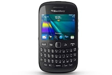 Just in: The Rs 10,990 BlackBerry Curve 9220