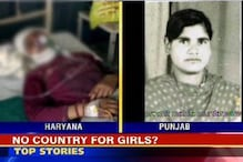 Two deaths add to the unwanted girl child story