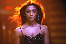 Boldness is a state of mind: Paoli Dam