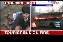 Assam: Tourist bus catches fire, 5 dead