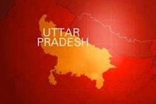 70 IAS officers transferred in Uttar Pradesh