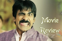 Telugu Review: 'Daruvu' is noisy and lost in chaos