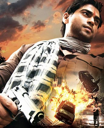 Chakradhaar 4 Movie Download