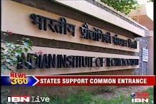 Consensus on common entrance test: Kapil Sibal