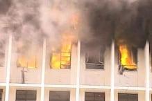 Crime Branch will probe 'Mantralaya' fire: Chavan