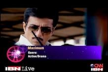 Friday releases: 'Maximum', 'Supermen of Malegaon' hit theatres