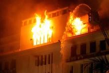 Mantralaya fire: 2 dead, 1 missing; probe begins