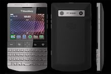 BlackBerry Porsche P'9981 launched at Rs 1.4 lakh