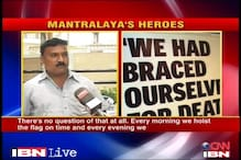 Maharashtra Mantralaya fire: For them, it was the Tricolour first