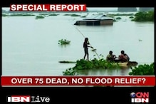 Assam flood relief fund misused: Human Rights panel