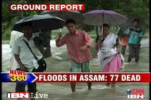 Assam inundated, 2000 villages wiped out