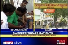 I assist doctors in treating patients: UP sweeper