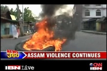 Cause of violence in Assam remains unknown